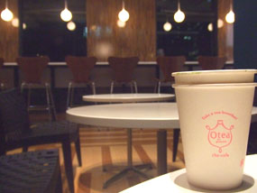 虎ノ門 日本茶カフェ「Otea」(オティー)
