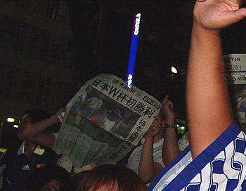 日本、勝ちました