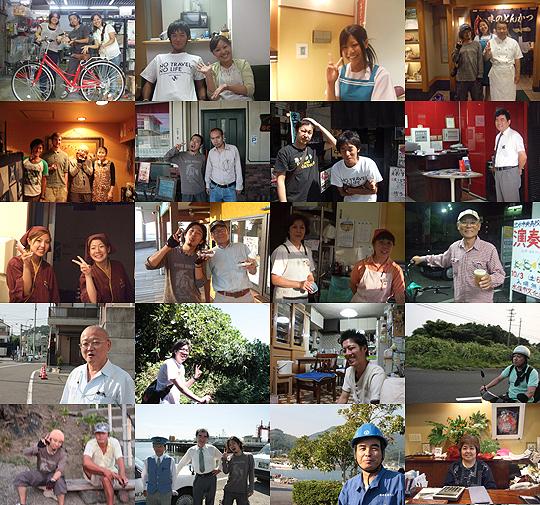 ママチャリで日本一周~出会った人達に感謝~