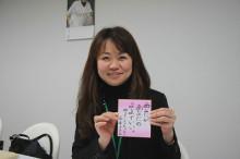 平井ナナエさん