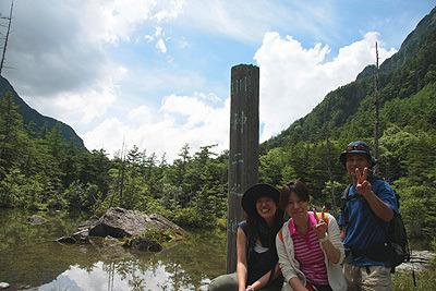 長野県、上高地