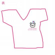 ママチャリくんTシャツ
