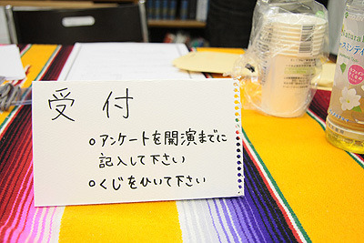 学生限定トークライブ