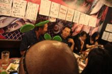 1000人の植林チャレンジフェスティバル