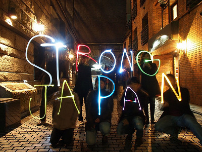 STRONG JAPAN