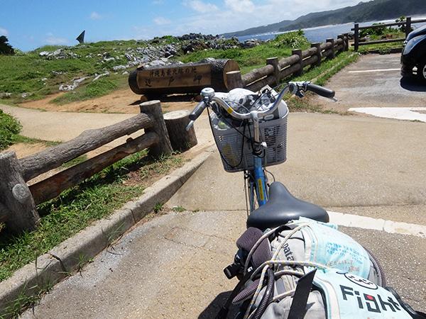 ママチャリで沖縄