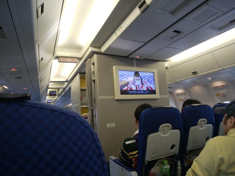 ANA、歌舞伎の機内安全ビデオ
