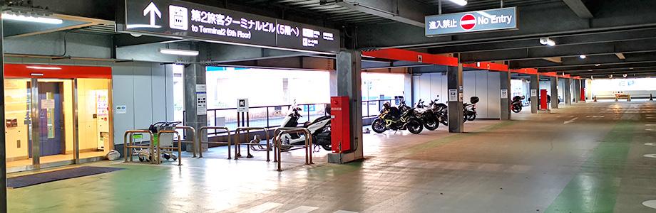 羽田空港 P4