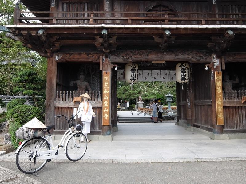 1番札所:霊山寺(りょうぜんじ)