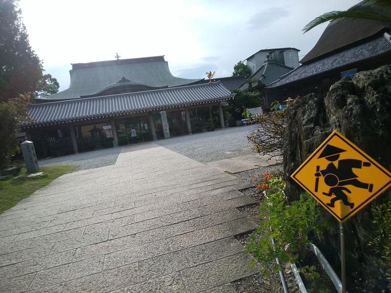 6番札所 安楽寺(あんらくじ)