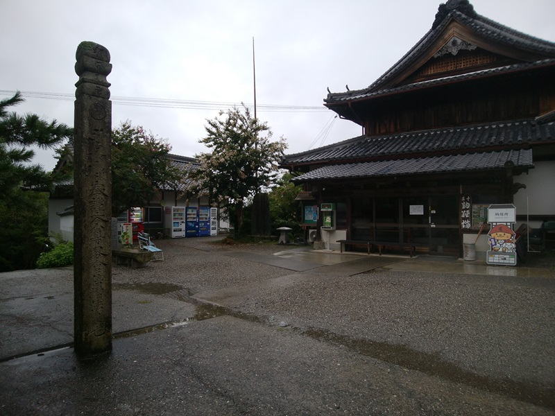 10番札所 切幡寺(きりはたじ)