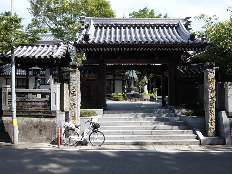 13番札所 大日寺(だいにちじ)