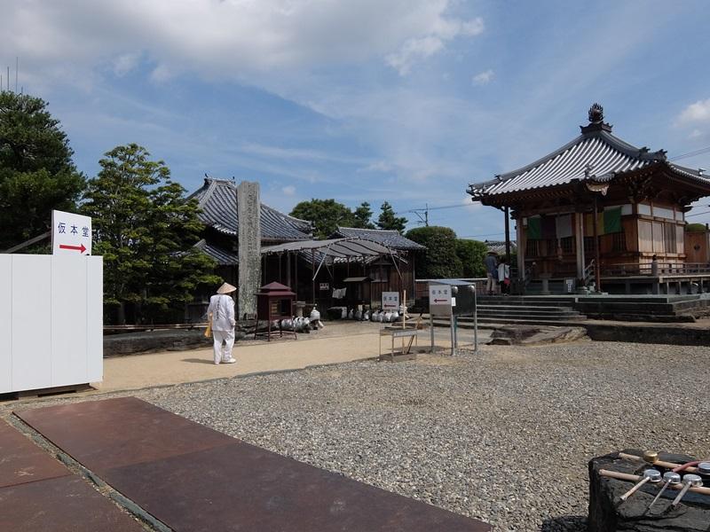 15番札所 国分寺(こくぶんじ)