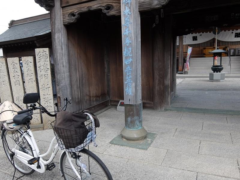 16番札所 観音寺(かんのんじ)