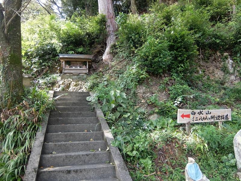 22番札所 平等寺(びょうどうじ)