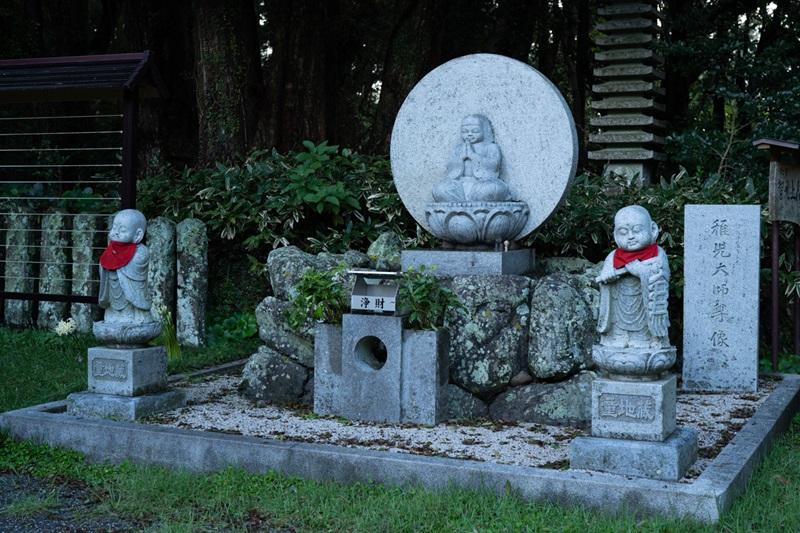 26番札所 金剛頂寺(こんごうちょうじ)