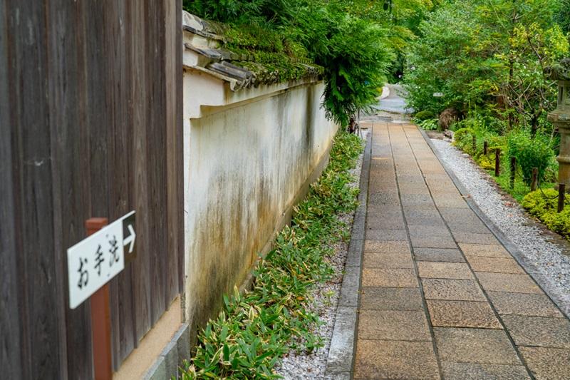 28番札所 大日寺 (だいにちじ)