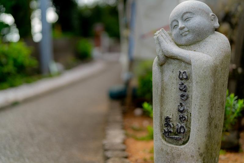 32番札所 禅師峰寺 (ぜんじぶじ)