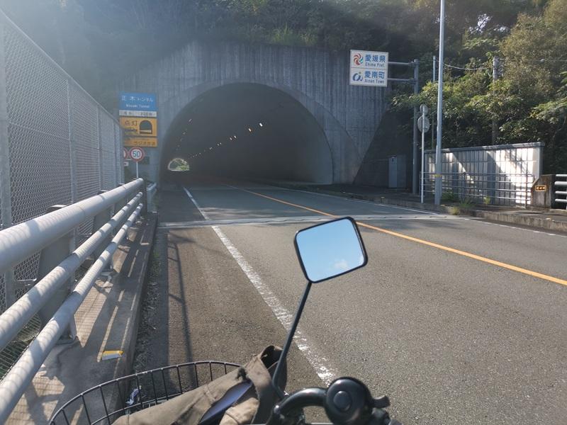 正木トンネル