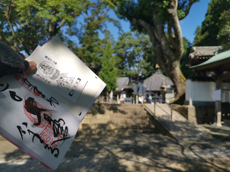 42番札所 佛木寺(ぶつもくじ)