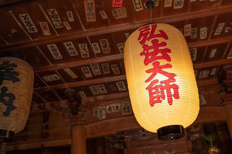 43番札所 明石寺(めいせきじ)