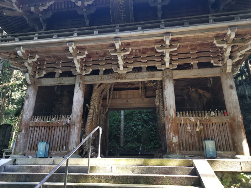 44番札所 大寶寺(だいほうじ)