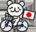 ママチャリで日本一周している経営者の記録