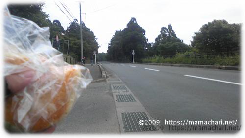 路上で朝ごはん