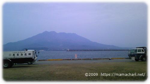 目の前に広がる桜島