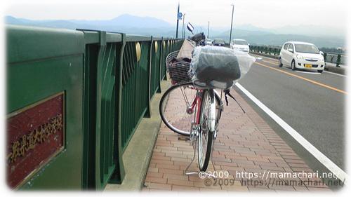 長崎空港から北上