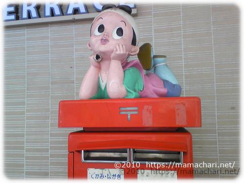 岡山駅前ポスト