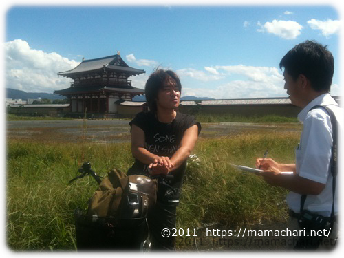 奈良新聞の取材