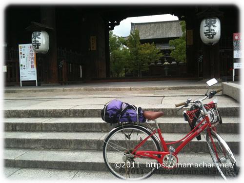 京都。東寺