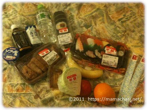 草津駅前のスーパーにて