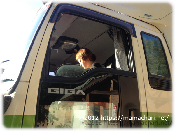 トラックの助手席