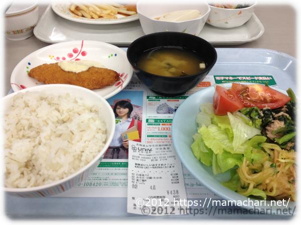 北海道大学の学食
