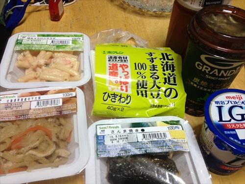 セイコーマートの惣菜