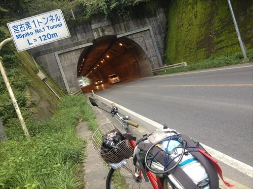 宮古第一トンネル