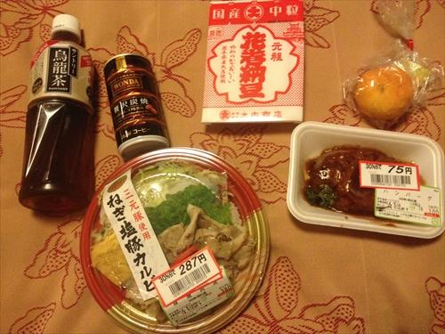遠野駅前スーパー