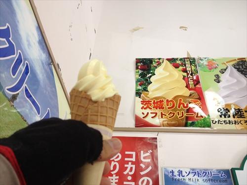 茨城りんごソフトクリーム