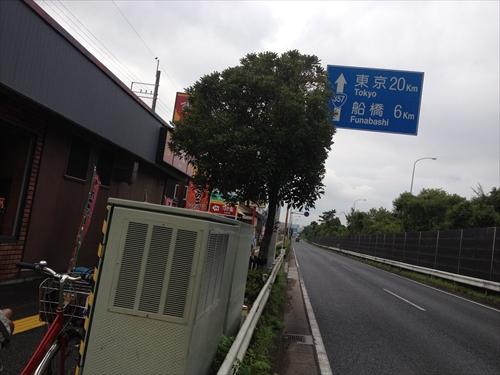 ママチャリで日本一周