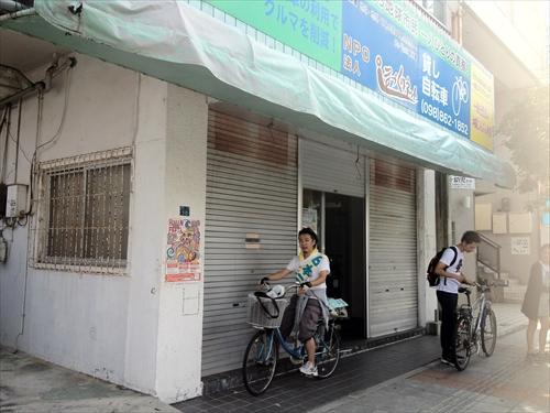 沖縄レンタル自転車