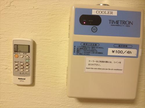 エアコン4時間100円