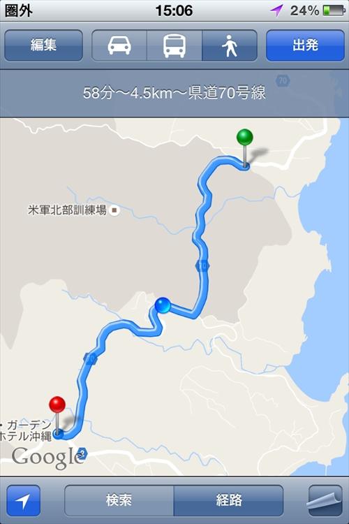沖縄北部 きつい