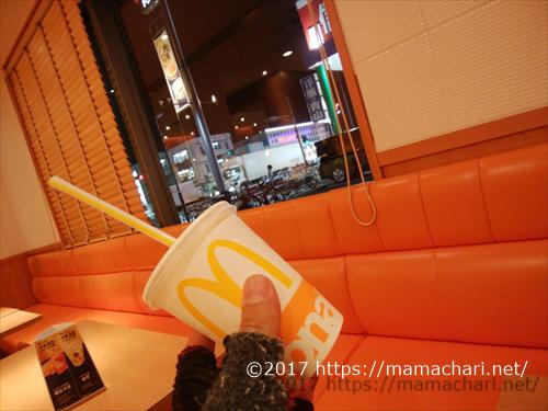 徳島市内マクドナルド