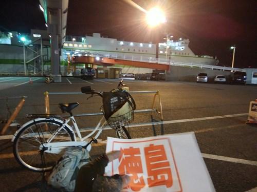 徳島行きフェリー