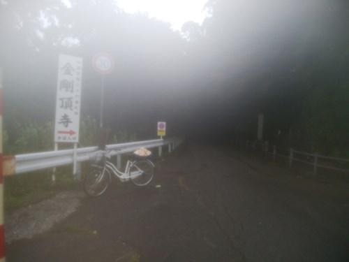 26番札所 金剛頂寺