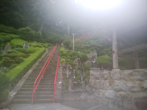 27番札所 神峯寺