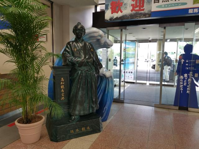 高知空港の龍馬
