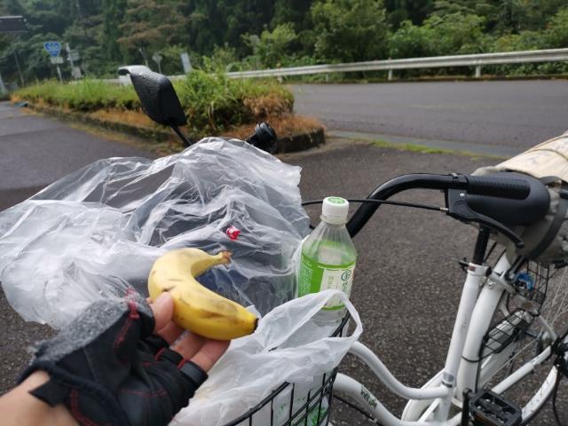 バナナでエネルギー補給